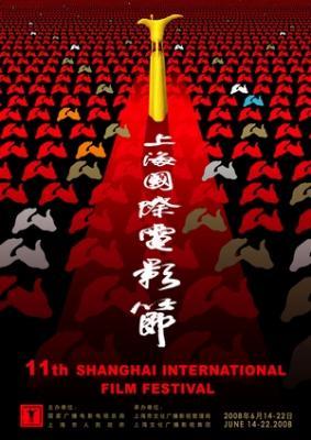 20080516125554-shanghai-film-festival.jpg